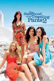 The Sisterhood of the Traveling Pants 2 (2008) กางเกงมหัศจรรย์ 2