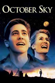 October Sky (1999) เติมฝันให้เต็มฟ้า