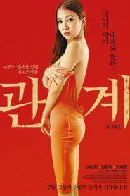 18+ HARU (2014) Jin Hye Kyung