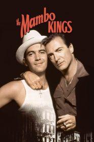 The Mambo Kings (1992) ราชาแห่งแมมโบ้
