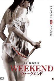 18+ Weekend (2012) เสียวคะนอง ไม่ลองไม่รู้