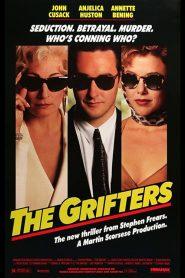The Grifters (1990) ขบวนตุ๋นไม่นับญาติ