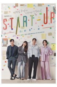 Start-Up สตาร์ทอัพ ตอนที่ 1-16 (จบ) ซับไทย