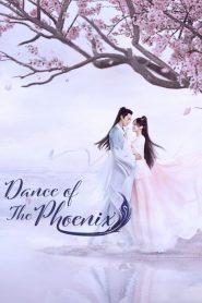 Dance of The Phoenix หงส์เริงระบำ ตอนที่ 1-30 » พากย์ไทย (จบ)