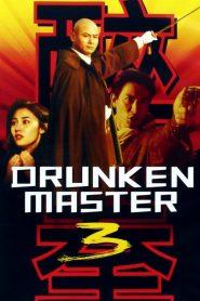 Drunken Master 3 (1994) ไอ้หนุ่มหมัดเมาภาค 3