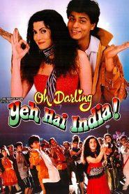 Oh Darling Yeh Hai (1995) ชะตารักกู้ชาติ