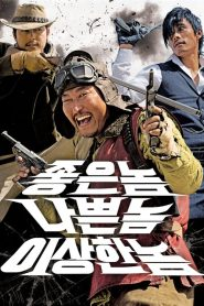 The Good The Bad Weird (2008) โหด บ้า ล่าดีเดือด