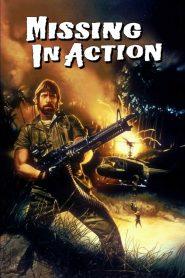 Missing in Action 1 (1984) จี.ไอ. เลือดเดือด 1