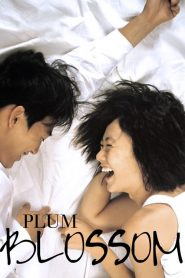 Plum Blossom (2004) วังวนรัก วังวนลวง