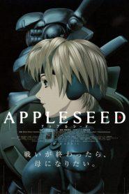 Appleseed (2004) คนจักรกลสงคราม ล้างพันธุ์อนาคต ภาค 1