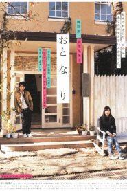 Romantic Prelude (Oto-na-ri) (2009)