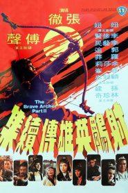 The Brave Archer 2 (1978) มังกรหยก 2