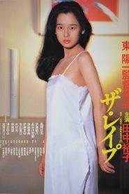 18+ The Rape (1982)