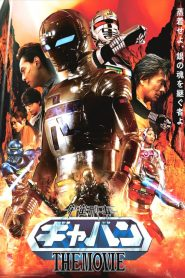 Space Sheriff Gavan The Movie (2012) : Sharivan-Shaider