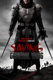 Saving Genernal Yang (2013) วีรบุรษตระกูลหยาง