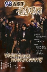 Young and Dangerous 5 (1998) กู๋หว่าไจ๋ 5 ฟัดใหญ่เมืองตะลึง