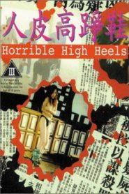 18+ Horrible High Heels (1996)