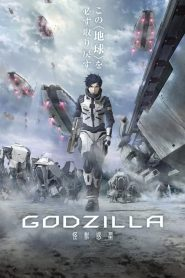 [NETFLIX] Godzilla Planet of the monsters (2017) ก็อตซิล่า ดาวเคราะห์ของสัตว์ประหลาด