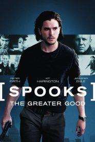 MI-5 Spooks The Greater Good (2015) เอ็มไอ 5 ปฏิบัติการล้างวินาศกรรม