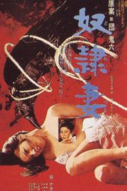 18+ Slave Wife (1976)