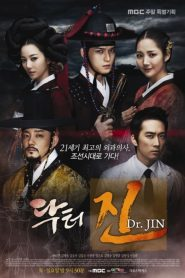Dr. Jin (2012) หมอข้ามศตวรรษ ซีซั่น 1 ตอนที่ 1-22 จบ
