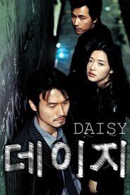 Deiji (2006) ล่าหัวใจ ยัยตัวร้าย
