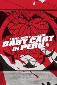 Lone Wolf and Cub Baby Cart in Peril 4 (1972) ซามูไรพ่อลูกอ่อน ภาค 4