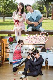 Go Back Couple (2017) ซีซั่น 1 ตอนที่ 1-12 จบ