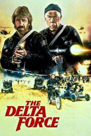 The Delta Force (1986) แฝดไม่ปราณี