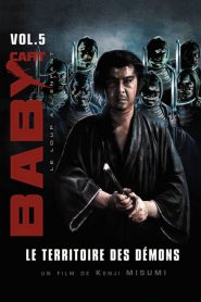 Lone Wolf and Cub Baby Cart in the Land of Demons 5 (1973) ซามูไรพ่อลูกอ่อน ภาค 5