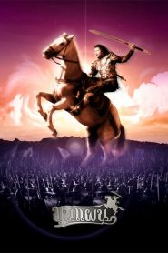 Kunpan The Legend of Warlord (2002) ขุนแผน