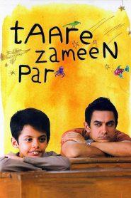 Taare Zameen Par : Like Stars on Earth (2007)