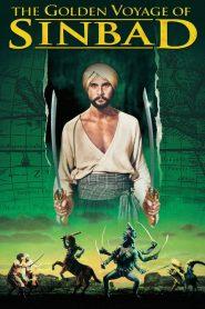 The Golden Voyage of Sinbad (1973)