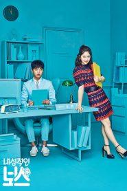 My Shy Boss (2017) เขินนักรักซะเลย ซีซั่น 1 ตอนที่ 1-16 จบ