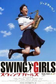 Swing Girls (2004) สาวสวิง กลิ้งยกแก๊งค์