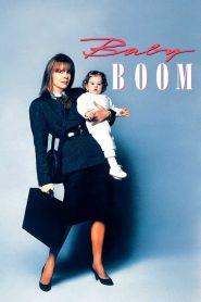 Baby Boom (1987) อุ้มไว้สบายติ๋ม