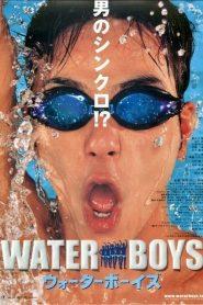 Waterboys (2001) หนุ่มระบำกลิ้งสะเทินน้ำ