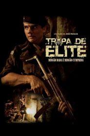 Elite Squad 1 (2007) ปฏิบัติการหยุดวินาศกรรม 1