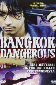 Bangkok Dangerous (1999) เพชฌฆาตเงียบอันตราย