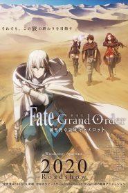 Fate Grand Order Shinsei Entaku Ryouiki Camelot 1 – Wandering Agateram (2020)
