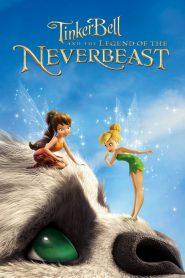 Tinker Bell 6 and the Legend of the Neverbeast (2015) ทิงเกอร์เบลล์ ตำนานแห่ง เนฟเวอร์บีสท์