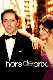 Priceless (Hors de prix) (2006) อลวนรักสะดุดใจ