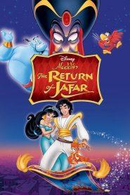 Aladdin The Return of Jafar (1994) อะลาดิน ตอน จาร์ฟาร์ ล้างแค้น