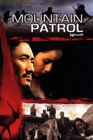Mountain Patrol (2004) หน่วยพิทักษ์เสียดฟ้า
