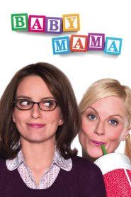 Baby Mama (2008)