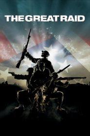 The Great Raid (2005) 121 ตะลุยนรกมฤตยู
