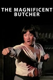 The Magnificent Butcher (1979) หงจินเป่า ไอ้หนุ่มหมูหิน