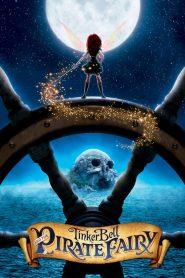 Tinker Bell 5 and the Pirate Fairy (2014) ทิงเกอร์เบลล์ นางฟ้าโจรสลัด