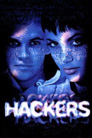 Hackers (1995) เจาะรหัสอัจฉริยะ