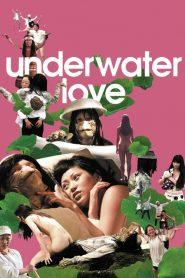 Underwater Love (2011) รักใต้น้ำ